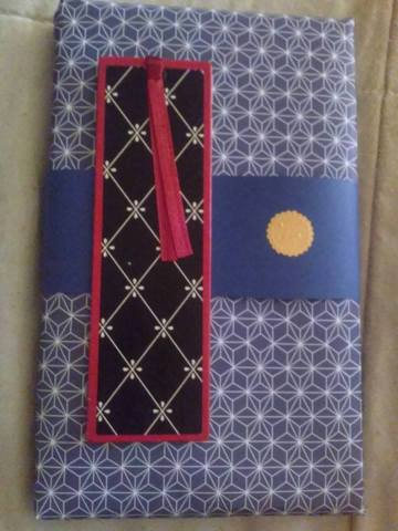 Victoria Bastedo's SUNRISE MEETS THE STAR features bookmark and Sun/Star themed custom wrap.